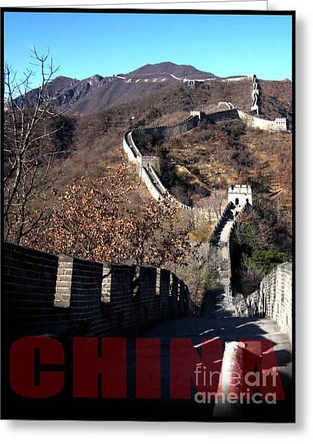 China Greeting Card by Jose Luis Reyes