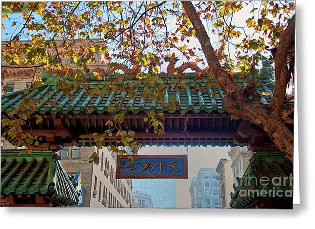 China Town San Francisco Greeting Card by Loriannah Hespe