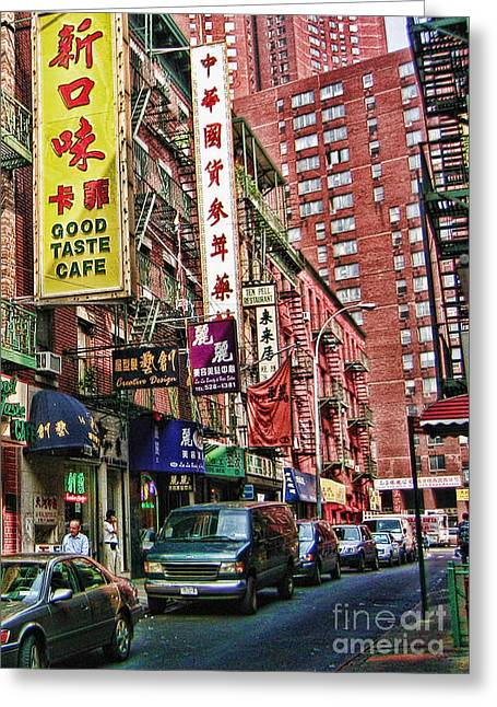 Chinatown Nyc 2 Greeting Card by Anne Ferguson