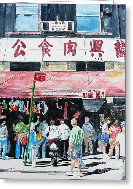 Greeting Card featuring the painting Chinatown Two by Tom Riggs