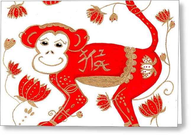 Chinese Astrology Monkey Greeting Card