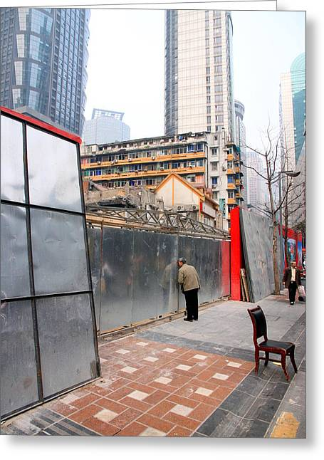 Chinese Construction Site Greeting Card by Valentino Visentini