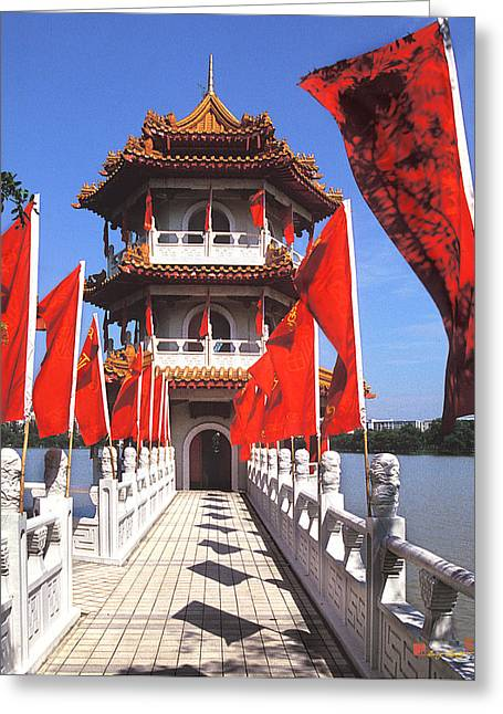 Greeting Card featuring the photograph Chinese Gardens  North Pagoda 19c by Gerry Gantt