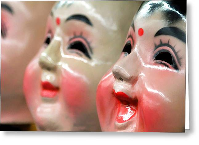 Chinese Masks Greeting Card