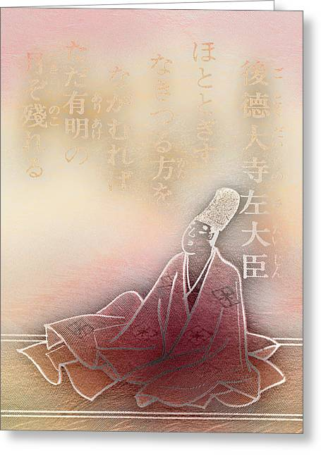 Chinese Tableau 03 Greeting Card by Li   van Saathoff