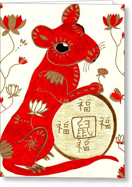 Chinese Year Of The Rat Greeting Card