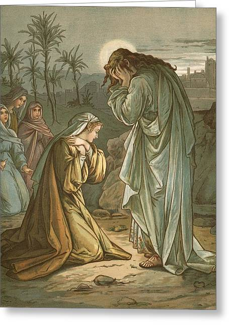 Christ In The Garden Of Gethsemane Greeting Card