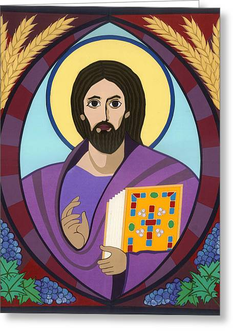 Christ Pantokrator Icon Greeting Card by David Raber