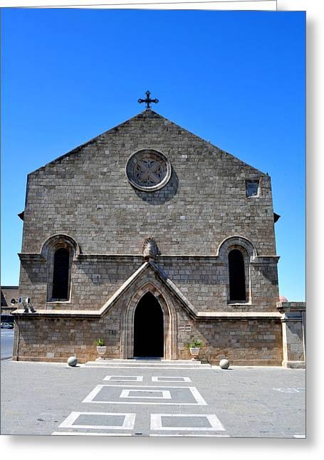 Church Of The Annunciation. Rhodes. Greeting Card by Fernando Barozza