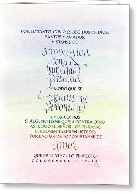 Compassion And Amor Greeting Card by Judy Dodds