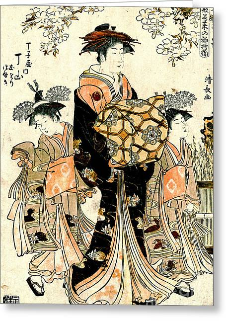 Courtesan Chozan Of Chojiya 1783 Greeting Card