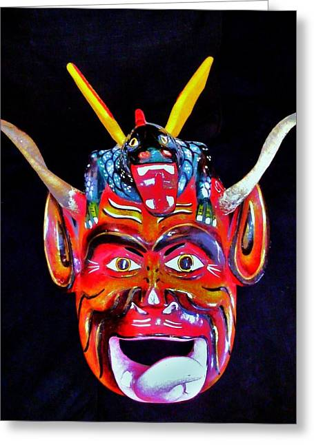 Crazy Mask Greeting Card by Unique Consignment