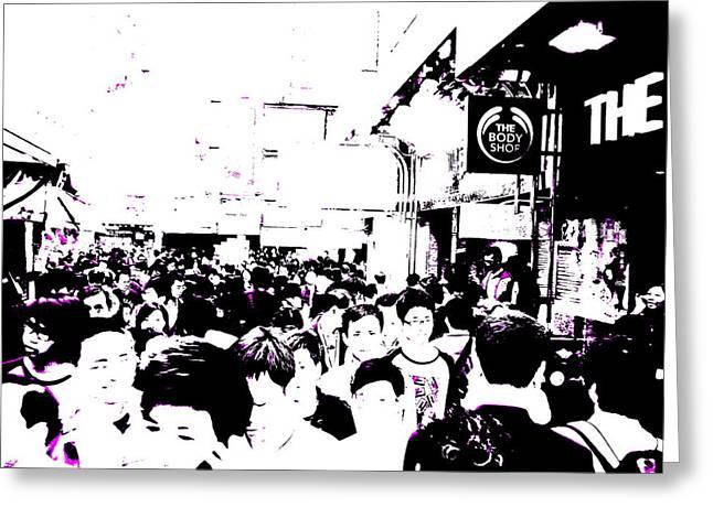 Crowds Of Hong Kong Greeting Card by Funkpix Photo Hunter
