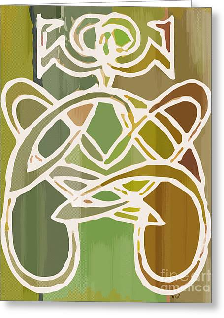 Unique Earthy Ethnic Woman Abstract Print For Interior Design Greeting Card by Marie Christine Belkadi