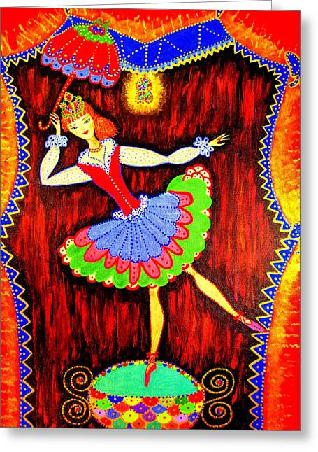 Dancing Doll Greeting Card
