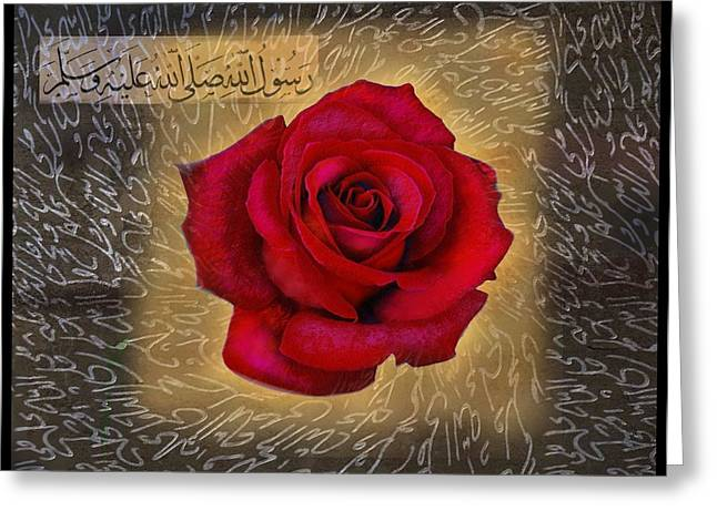 Darood Shareef-2 Greeting Card by Seema Sayyidah