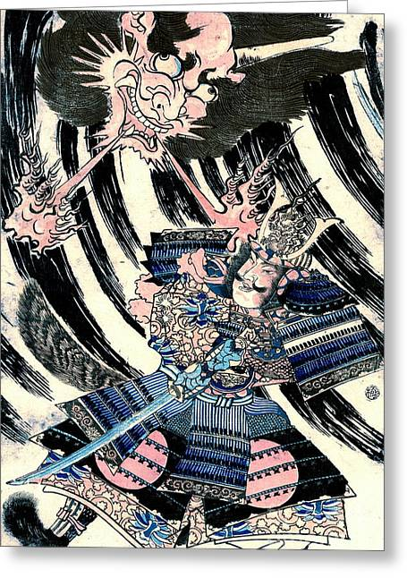 Demon And Samurai 1824 Greeting Card