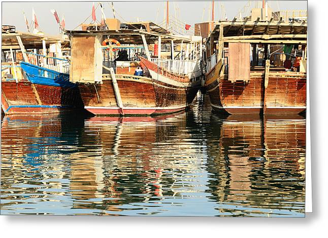 Dhow Reflections Greeting Card by Paul Cowan