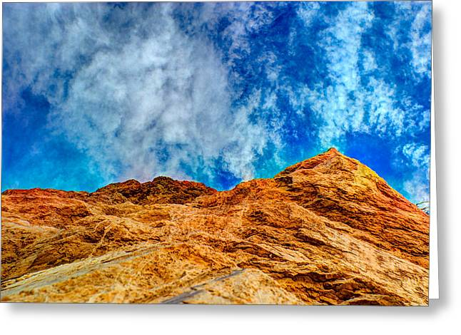 Dirt Mound And More Sky Greeting Card
