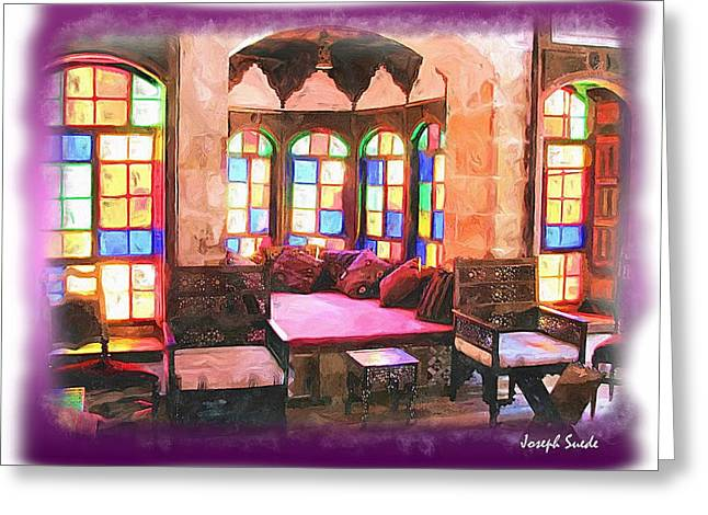 Greeting Card featuring the photograph Do-00520 Emir Bachir Palace Interior-violet Bkgd by Digital Oil