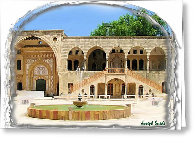 Greeting Card featuring the photograph Do-00522 Emir Bechir Palace by Digital Oil