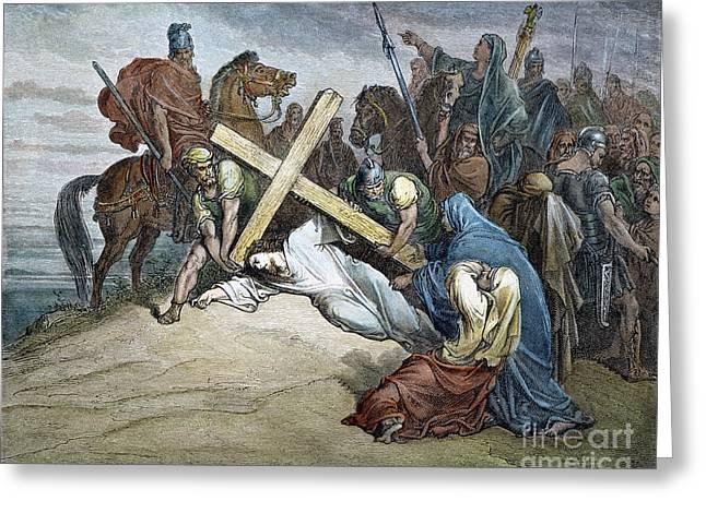 Dor�: Jesus At Calvary Greeting Card