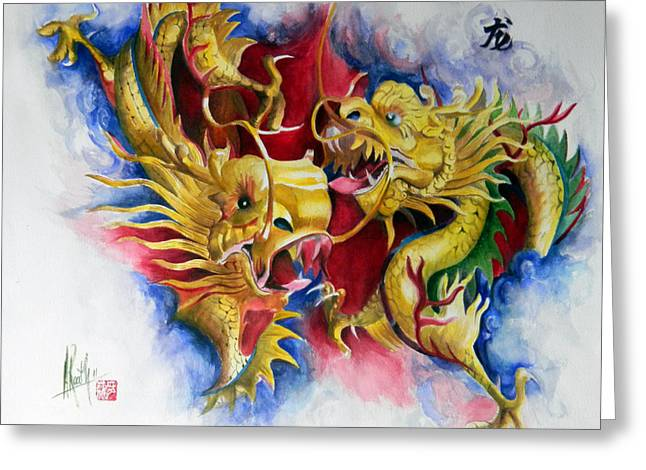 Greeting Card featuring the painting Dragon  by Alan Kirkland-Roath