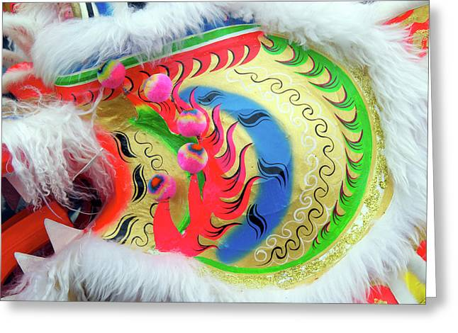 Dragon Mask Detail Greeting Card by Gerry Walden