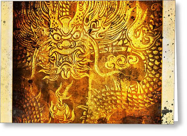 Dragon Painting On Old Paper Greeting Card by Setsiri Silapasuwanchai