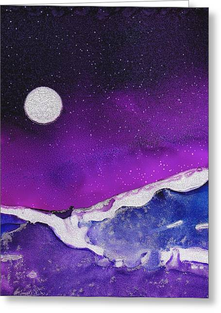Dreamscape No. 102 Greeting Card
