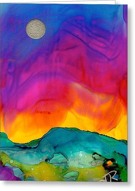 Dreamscape No. 159 Greeting Card