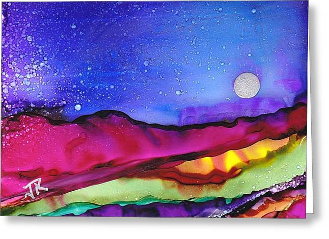 Dreamscape No. 172 Greeting Card