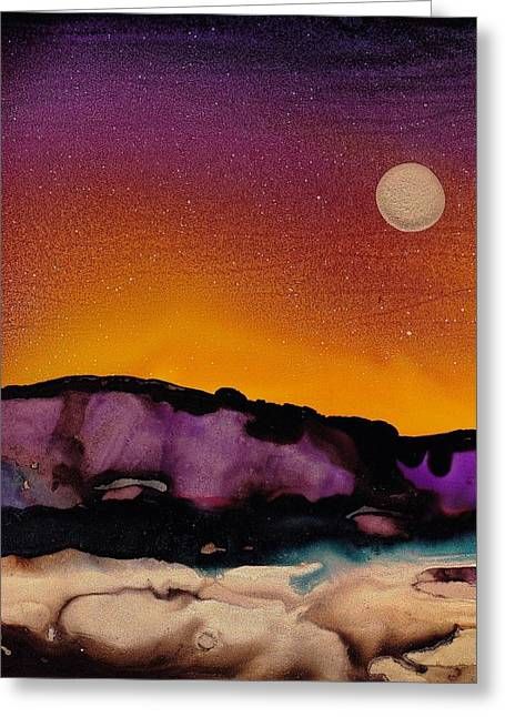 Dreamscape No. 95 Greeting Card