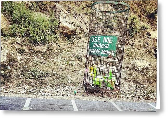 #dustbin #garbage #clean #dump Greeting Card