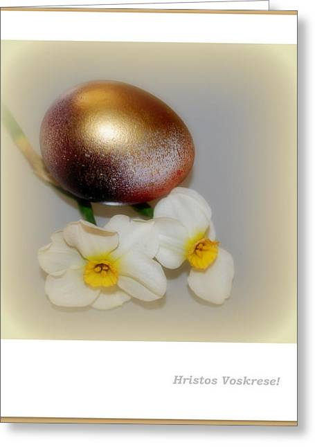 Greeting Card featuring the photograph Easter Card by Marija Djedovic
