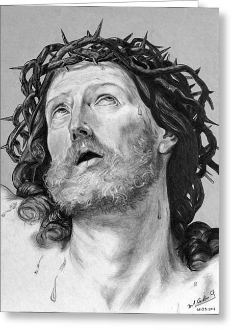 Ecce Homo Greeting Card by Miguel Rodriguez