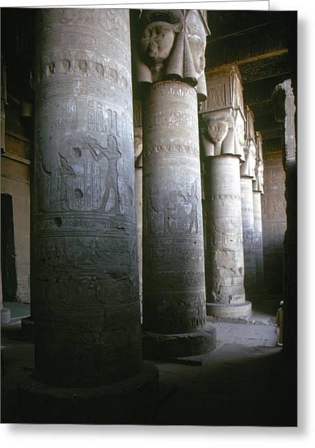 Egypt: Temple Of Hathor Greeting Card