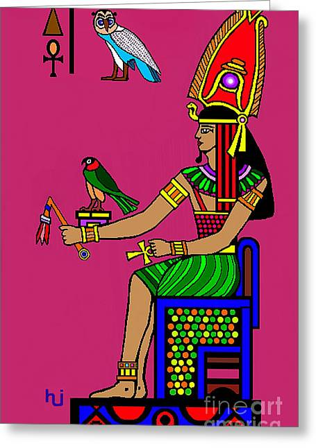 Greeting Card featuring the mixed media Egyptian Royalty by Hartmut Jager