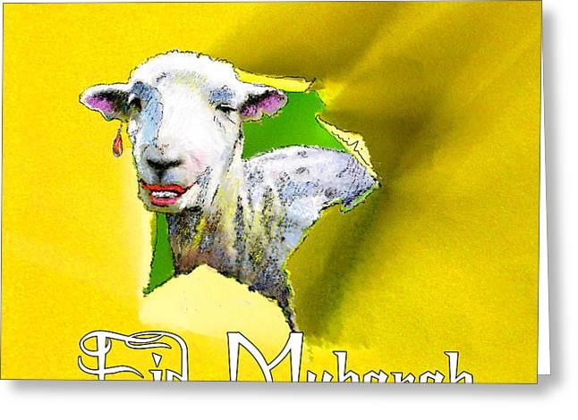 Eid Mubarak Greeting Card by Miki De Goodaboom