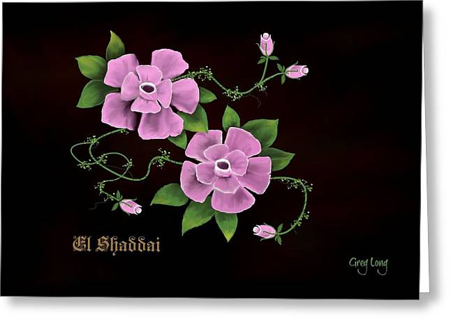 El Shaddai         The Almighty Greeting Card by Greg Long