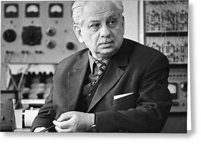 Elepter Andronikashvili, Soviet Physicist Greeting Card