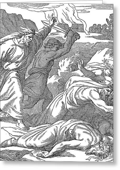 Elijah (9th Century B.c.) Greeting Card by Granger