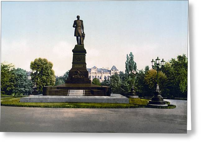 Emperor Nicholas I Monument In Kiev - Ukraine - Ca 1900 Greeting Card by International  Images