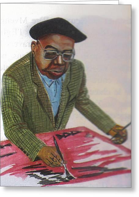 Engelbert Mveng Greeting Card