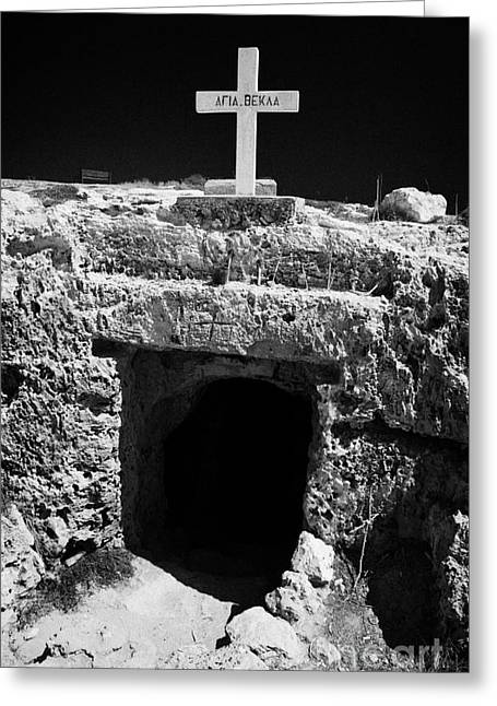 Entrance To The Underground Old Church At Ayia Thekla Republic Of Cyprus Europ Greeting Card by Joe Fox