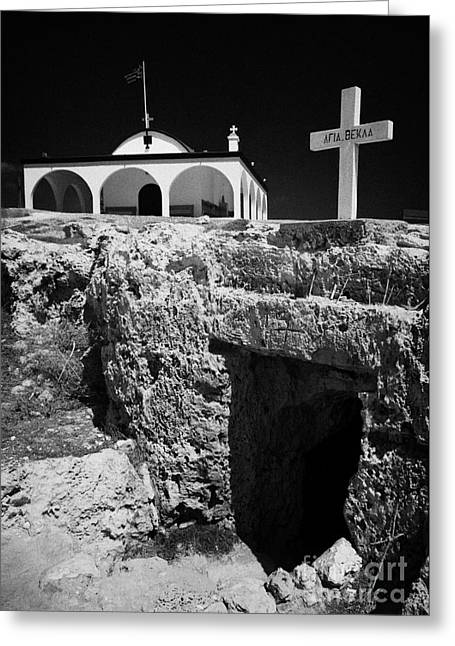 Entrance To The Underground Old Church At Ayia Thekla Republic Of Cyprus Europe Greeting Card by Joe Fox