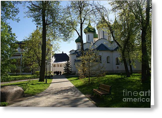 Euthimiev Monastry 47 Greeting Card by Padamvir Singh
