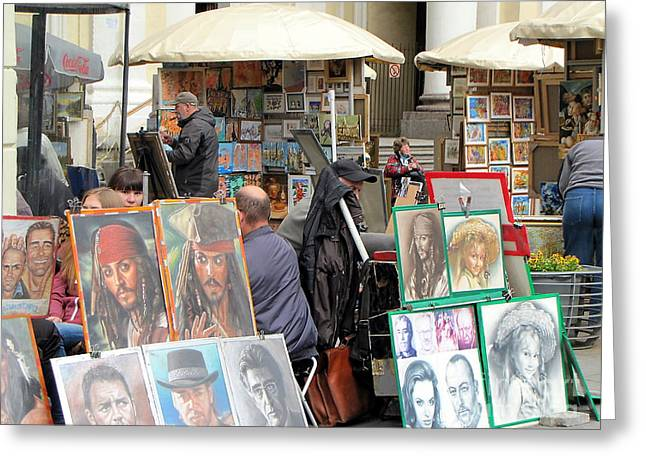 exhibition on the street of Petersburg Greeting Card by Yury Bashkin