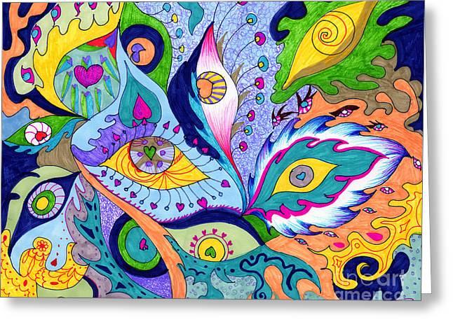 Fantas Eyes Greeting Card