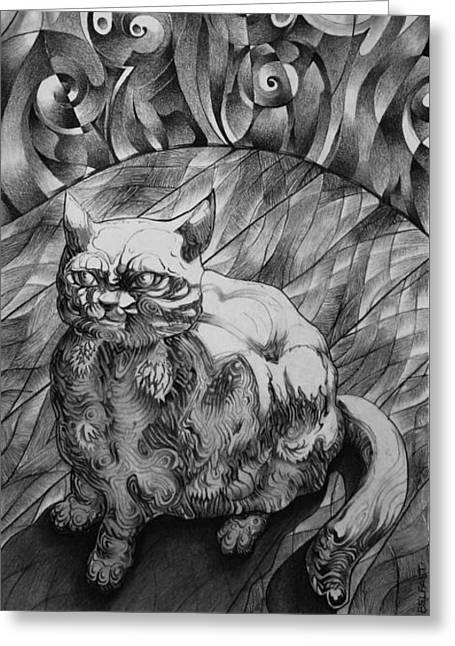 Fat Cat Fur Ball Greeting Card